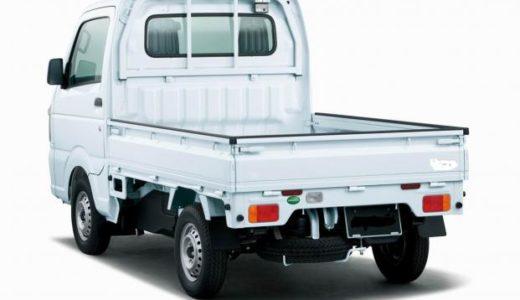 軽自動車全般 BOX&トラックタイプ
