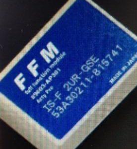 「IS-F フルコンECUチューニング」