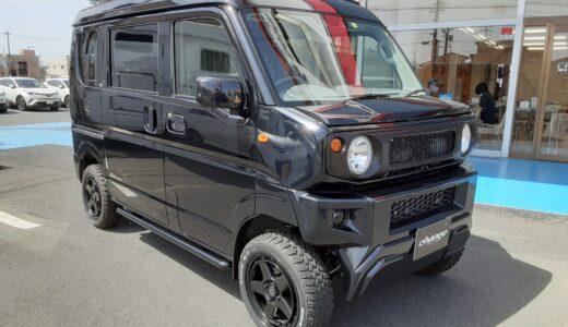 ニッサン NV100クリッパーGXターボ ジムリィフェイスキット 4WD