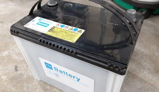 「バッテリー上がりを防ぐために、定期的な点検をおすすめします。」