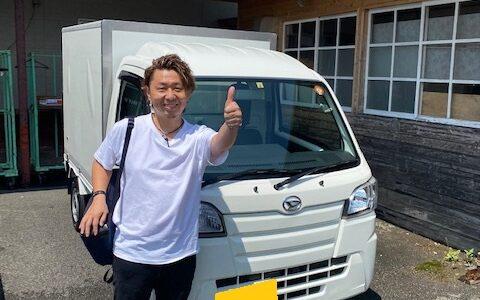 「H社様、ハイゼット冷蔵車ご購入ありがとうございます!」
